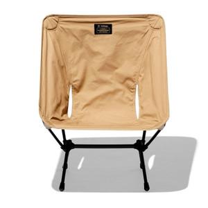 Chairzero