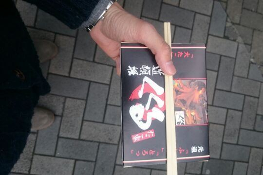 Osaka005