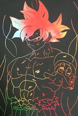 Gokuu4